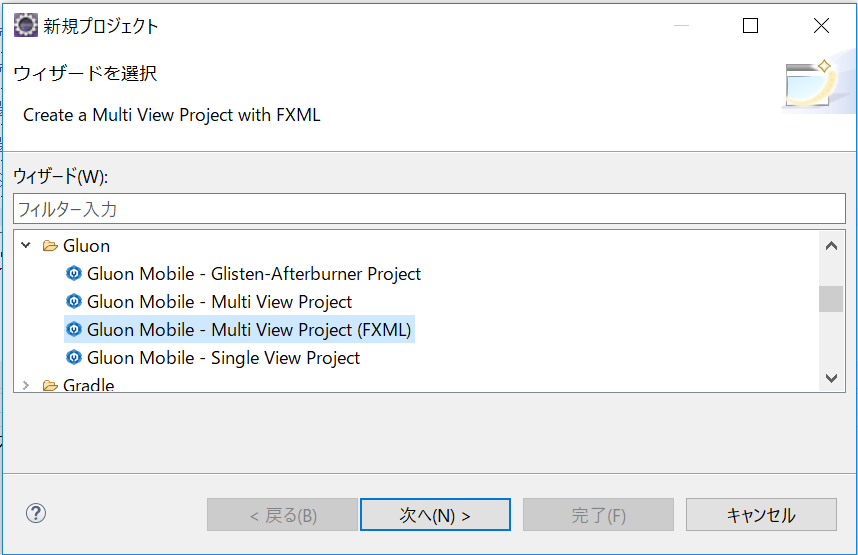 gluonMultiViewProject